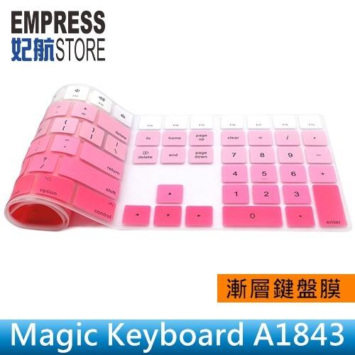 【妃航】APPLE Magic Keyboard A1843 數字/超薄/漸變 無線/藍芽 鍵盤 保護膜/鍵盤膜 防汙