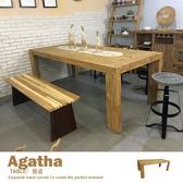 餐桌 工作桌 會議桌 洽談桌 書桌 老柚木 鄉村風【IDUD】品歐家具