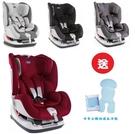 Chicco Seat up 012 Isofix 安全汽座石(四色可挑) 8990元+送奇哥立體超透氣涼墊(價值1380元)