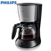 ◤A級福利品‧數量有限◢ PHILIPS飛利浦Daily滴漏式咖啡機HD7457 超商限一台