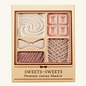 SWEETS SWEETS 甜點花園眼彩 03-糖漬栗子 (眼影) 5.8g