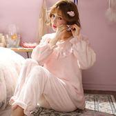 睡衣女冬季韓版加厚珊瑚絨花邊公主風清新秋