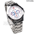 TIVOLINA 個性三眼 賽車錶 多功能 日期 星期 防水手錶 藍寶石水晶鏡面 男錶 白色 MAW3731-W