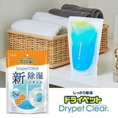 日本 ST雞仔牌 Drypet 除濕劑 350ml 乾燥 除溼 防潮 除濕 除濕劑 除溼劑 梅雨季 防潮 衣櫃