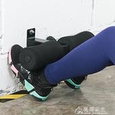 仰臥起坐輔助器牆體仰臥起做勾腿架腰背肌訓練器捲腹訓練輔助器材 花間公主