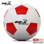 戰艦足球標準足球5號4號兒童足球經典黑白塊PU室外足球 免運