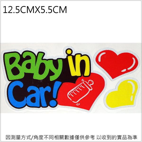 00239117    長形小貼    Baby  in  Car    單入