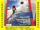 二手書博民逛書店罕見中國國家地理2017全年1--12期合售Y752 出版2017