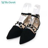 【Bo Derek 】珍珠飾扣繫帶平底鞋-黑色