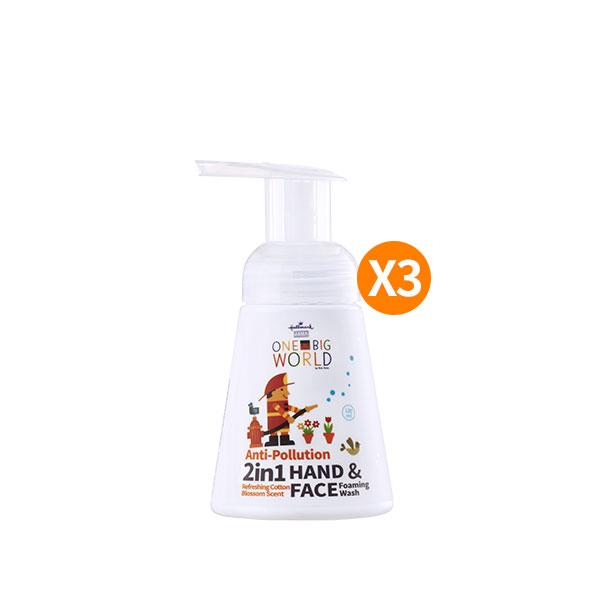 Hallmark合瑪克 怪獸年中慶 大童潔手慕斯3入組【BG Shop】親肌潔顏潔手慕斯x3