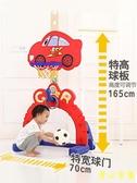兒童籃球架室內可升降寶寶1-2-3-6周歲男孩家用投籃框架足球玩具 青山市集