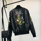 春秋季2019新款韓版寬鬆顯瘦機車皮夾克刺繡pu皮衣棒球服短外套女 茱莉亞