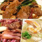 年菜預購-高興宴(大囍臨門)-福雞報喜迎春禧宴3道組(蹄筋魚翅羹+香滷豬腳+三杯羊排)