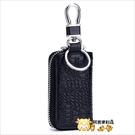 鑰匙 鑰匙包 鑰匙圈 GOGORO鑰匙包 電動機車鑰匙 機車鑰匙 遙控器鑰匙包 遙控器 1168