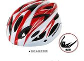 Bikeboy騎行頭盔一體成型男女山地公路自行車頭盔騎行裝備安全帽    韓小姐