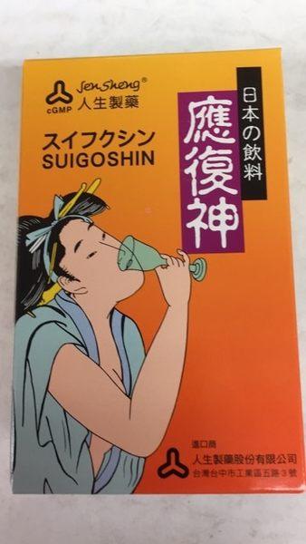 日本應復神飲液 50ml(瓶)*24瓶