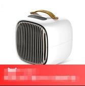 取暖器 迷你小型家用臥室速熱節能省電辦公室桌面電暖器熱風