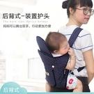 愛源美嬰兒背帶橫抱式新生兒童抱帶寶寶背帶前抱式多功能四季 熊熊物語