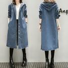 【A2803】牛仔風衣外套