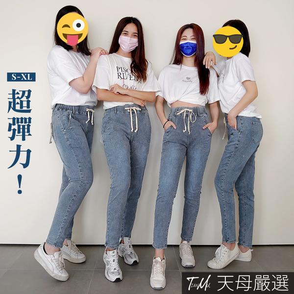 【天母嚴選】超彈力顯瘦抽繩牛仔哈倫褲S-XL