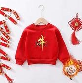 兒童過年套轉 寶寶男童兒童新年唐裝喜慶加絨加厚衛衣過年女童紅色衣服冬【快速出貨八折下殺】