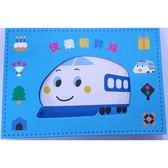 快樂新幹線立體生日卡 (購潮8)