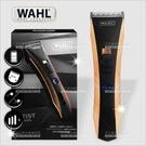 WAHL(2222)LED充插兩用電動理髮器.電剪(國際電壓)[58162]