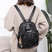 雙肩包女新款韓版潮時尚百搭簡約尼龍牛津布背包女士帆布包包 流行花園