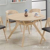 【水晶晶家具/傢俱首選】JF0879-2蜜雪兒4尺原木色圓形餐桌~~餐椅另購