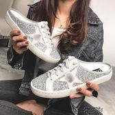 2019新款春季亮片懶人拖鞋女外穿社會鞋子復古包頭半拖鞋時尚 街頭布衣