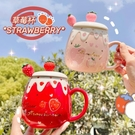 ins少女心陶瓷杯帶蓋子勺子把手牛奶杯學生水杯茶杯可愛草莓杯子 橙子精品