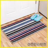 廚房地墊條紋門廳進門地墊加厚浴室防滑吸水墊子客廳廁所廚房地毯門墊