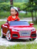 嬰兒童電動車四輪可坐遙控汽車1-3歲4-5搖擺童車寶寶玩具車可坐人jy