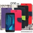 【愛瘋潮】HTC One X10 經典書本雙色磁釦側翻可站立皮套 手機殼