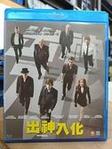 挖寶二手片-0189-正版藍光BD【出神入化】熱門電影(直購價)
