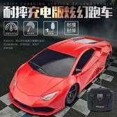 耐摔遙控跑車可充電兒童賽車玩具搖控汽車模型電動遙控車男孩禮物