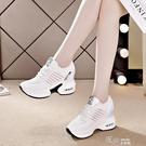 內增高女鞋顯瘦8CM鏤空2021年夏季新款網面透氣休閒運動厚底鞋女  【全館免運】