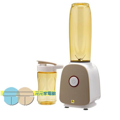 鍋寶 隨身杯果汁機研磨機 SJ-220-D 雙杯設計