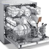 洗碗機家用全自動臺式嵌入式8套刷碗機igo 中秋節促銷