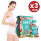 (短效促銷2021.01) DV 笛絲薇夢 蔬暢輕飲 10包X3盒 專品藥局 【20201124】