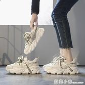 灰色老爹鞋女2020春季新款網紅超火鼻涕鞋復古百搭學生厚底波浪鞋 蘇菲小店