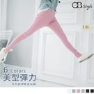 《BA3137》輕甜多色腰鬆緊彈性窄管美型長褲--適 2L~7L OrangeBear