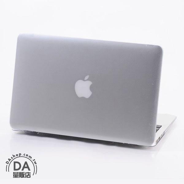 《DA量販店》Apple MacBook Air 水晶殼 保護殼 保護套 外殼 11吋 13吋 白/紅