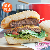 1J6A【魚大俠】FF593富統-美式豬-厚片漢堡排(10片/1kg/包)#美式豬