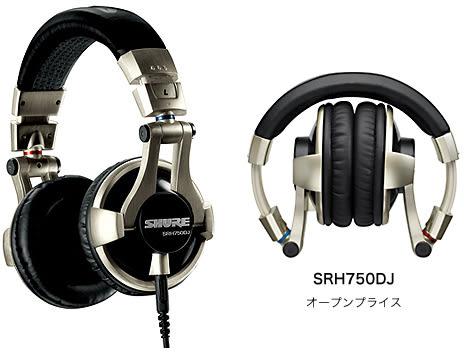 【台中平價鋪】全新 SHURE SRH750DJ 耳罩式耳機 專業DJ 可旋轉90度 富銘公司貨