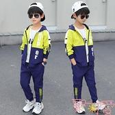 兒童兩件套中大童男孩運動韓版童裝男童秋裝套裝【聚可愛】