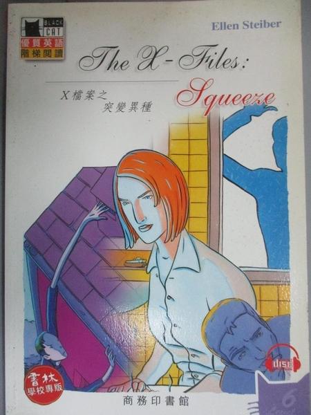 【書寶二手書T9/語言學習_A6N】The X-Files:Squeeze;X檔案之突變異種
