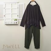 J-WELL 拼接抽皺上衣長褲兩件組(組合A505 9J1050黑+8W6575綠)
