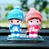 創意汽車香水擺件可愛卡通車飾車內飾品除異味座式車載車用香水座XSX