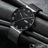 卡詩頓手錶男學生男士手錶運動石英錶防水時尚潮流絲帶男錶韓腕錶『韓女王』